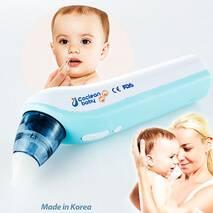 Coclean Baby COB-100спрей - аспиратор носовой полости